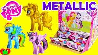 My Little Pony Chrome Mini Figures Blind Bags
