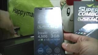 getlinkyoutube.com-Review AIS Super Combo Lava 4G Lava A1   Unbox แกะกล่อง รีวิว เอไอเอส ซูเปอคอมโบ ลาวา สี่จี ลาวา เอว