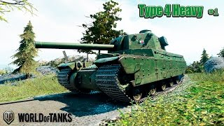 getlinkyoutube.com-World of Tanks: Type 4 Heavy - И зачем нужен Maus?!