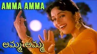 getlinkyoutube.com-Salman Khan & Madhuri Dixit - Premalayam - Amma Amma
