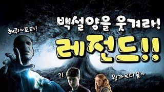 getlinkyoutube.com-[백설양TV]토크온 - 백설양을 웃겨라! 레전드영상+_+