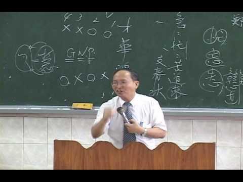 明明白白一條路 鄭武俊校長12-08