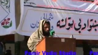 getlinkyoutube.com-Abdul Hakeem Sajjad.FLV