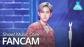 [예능연구소 직캠] BAEKHYUN   UN Village, 백현   UN Village @Show Music Core 20190713