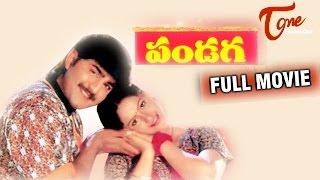 getlinkyoutube.com-Pandaga Telugu Full Movie | Srikanth, Akkineni Nageswara Rao, Raasi | #TeluguMovies