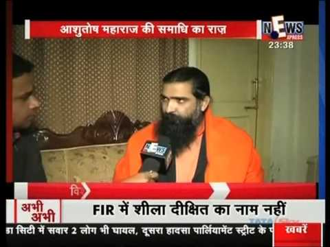 Samadhi News - News express 2 @ DJJS | Shri Ashutosh Maharaj