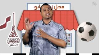 كلمة راس | يوم قطر الوطني Klmat Ras | 01