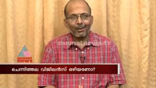 getlinkyoutube.com-Adv. Jayashankar on Titanium Issue 1 അഴിമതി സംഘം