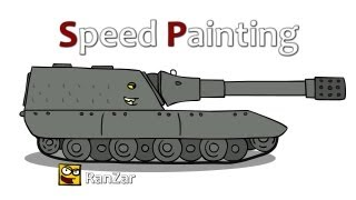 Speed Painting JgPz E100. RanZar. Рандомные Зарисовки.