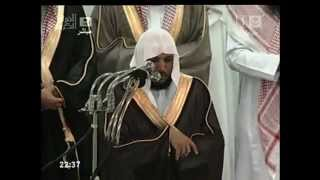 Mecca Quran Recitation by Maher Al Muaiqly | BEAUTIFUL with Translation