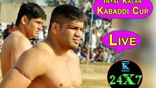 Intal Kalan Kabaddi Cup (jind) Live! Final Day  Kabaddi24x7.com