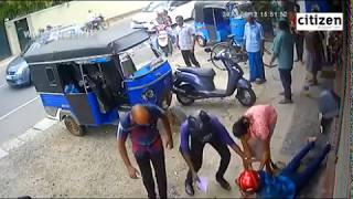 Unfortunate Accident In Karapitiya