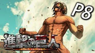 getlinkyoutube.com-Attack on Titan《進擊的巨人》Part 8 - 決戰時刻 [中文版]