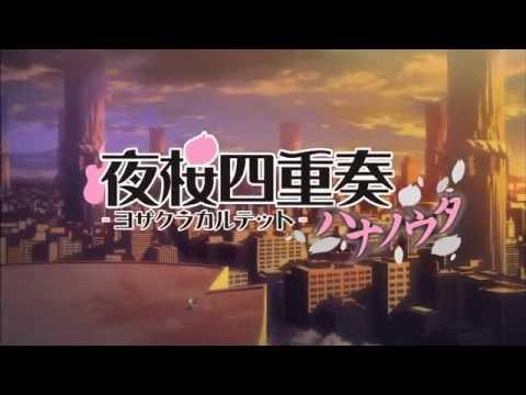 Yozakura Quartet ~Hana no Uta~