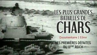 getlinkyoutube.com-Batailles de Chars : Les premieres defaites du Troisième Reich - Seconde guerre mondiale