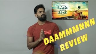 getlinkyoutube.com-SSS daammmnnn Review