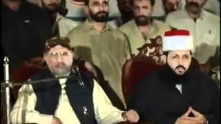 getlinkyoutube.com-Dr Tahir ul Qadri Recalls His First Meeting With Qudwatul Awliya Pir Tahir Alauddin (ra)