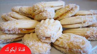 getlinkyoutube.com-حلويات سهلة التحضير وسريعة|طريقة عمل حلوى البيتي فور بكل سهولة |حلوى بالمربى فيديو عالي الجودة
