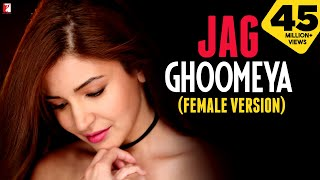 Jag Ghoomeya Song   Female Version | Sultan | Salman Khan | Anushka Sharma | Neha Bhasin