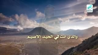 getlinkyoutube.com-شيلة روعه | مرسلة من الشاعر ابو شهاب القيفي الى والده الشيخ سعد الهصيصي  |  2017 HD