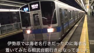 getlinkyoutube.com-小田急線を見よう 小田急相模原駅で人身事故 各駅での様子や電車を撮影しました