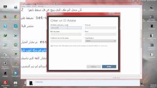 getlinkyoutube.com-شرح تثبيت و تفعيل برنامج Adobe Photoshop CS6