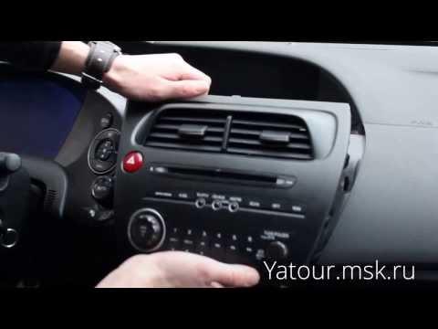 Установка Yatour на Honda Civic 5D (2006-2012)