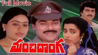 getlinkyoutube.com-Manchi Donga Full Length Telugu Movie || DVD Rip..