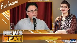 Hassan Nisar Exclusive | News Beat | Paras Jahanzeb | SAMAA TV | 01 July 2018