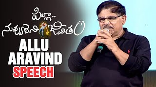 getlinkyoutube.com-Allu Aravind says, Sai Dharam Tej will Continue Mega Family legacy @ Audio Launch