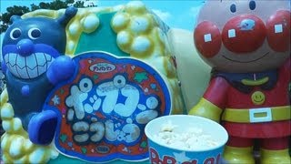 getlinkyoutube.com-Anpanman Popcorn ~ アンパンマン ポップコーンこうじょう