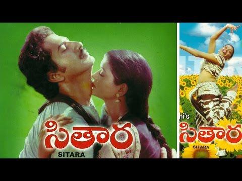 Sitaara Full Length Telugu Movie    Bhanupriya, Suman, Subhalekha Sudhakar