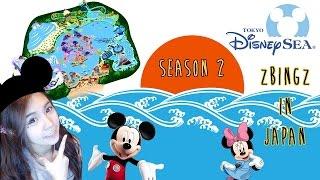 [EP.2] zbingz in tokyo - บุก DisneySea สวนสนุกของแป้งเอง zbing z.