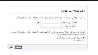 getlinkyoutube.com-اختراق اى حساب فيس بوك 2015 والله العظيم طريقة شغالة