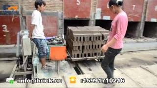 getlinkyoutube.com-Small section drying chamber with Tunnel kiln for clay brick production line