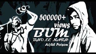 getlinkyoutube.com-BUM BHOLE NATH FT. AKHIIL POISON ll FULL WEED SONG 2016