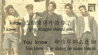 UNIQ – Luv Again [Lyrics/pinyin ] 歌词/字幕 + 拼音