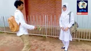 getlinkyoutube.com-Romantic love story l propose l bangla funny video l fun emotion love