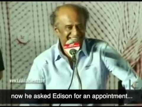 Super Star Rajini unseen speech