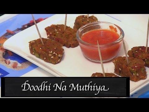 How To Make Doodhi Na Muthiya by Toral