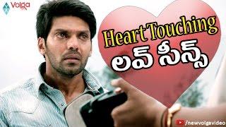 getlinkyoutube.com-Raja Rani Heart Touching Love scenes - Telugu Sentimental And Emotional Scenes - 2016