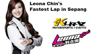getlinkyoutube.com-Leona Chin Fastest lap on Sepang 2mins 31 secs