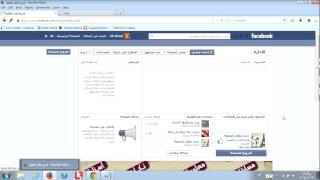 getlinkyoutube.com-زيادة لايكات الفيسبوكِ للصفحة