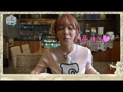 【TVPP】 ChoA(AOA) - Cappuccino Kiss, 초아(AOA) -  카푸치노 키스!  @MLT