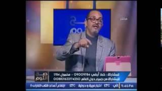 getlinkyoutube.com-تحقق توقعات الفلكى الدكتور احمد شاهين للجزائر 2017 بثورة وانتفاضة وعودة الاسلاميون لاحقا