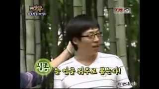 getlinkyoutube.com-Family outing park hea jin thai ep.1