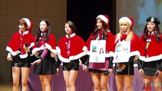 getlinkyoutube.com-151213 트와이스(TWICE) 수원 팬싸인회
