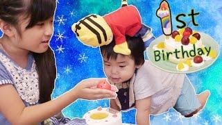 getlinkyoutube.com-Ginta's 1st Birthday★ぎんた1歳バースデー