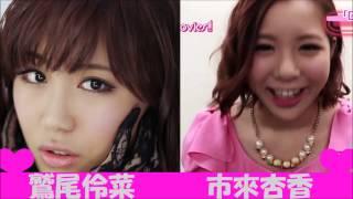 E-girls/鷲尾「市來杏香はくれたことないなぁ笑」「いたずらなキッスがほしい!」