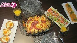 getlinkyoutube.com-🍴 تحضير مائدة عشاء متواضعة في متناول الجميع  🍆🍗🍅
